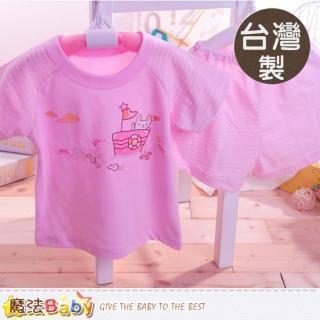 【魔法Baby】台灣製兒童夏季短袖居家套裝(k40944)