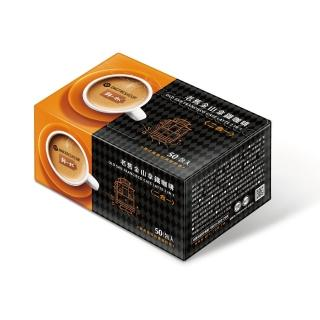 【鮮一杯】老舊金山拿鐵咖啡二合一(12g*50入)