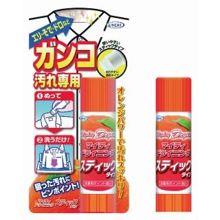 【UYEKI】日本製 植木 衣領衣袖清潔膏(35g)