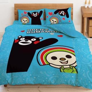 【享夢城堡】單人床包兩用被套三件組(OPEN x KUMAMON酷MA萌熊本熊-藍)