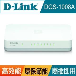 【D-Link 友訊】DGS-1008A 8埠 10/100/1000Mbps 高速交換器乙太網路交換器 switch hub