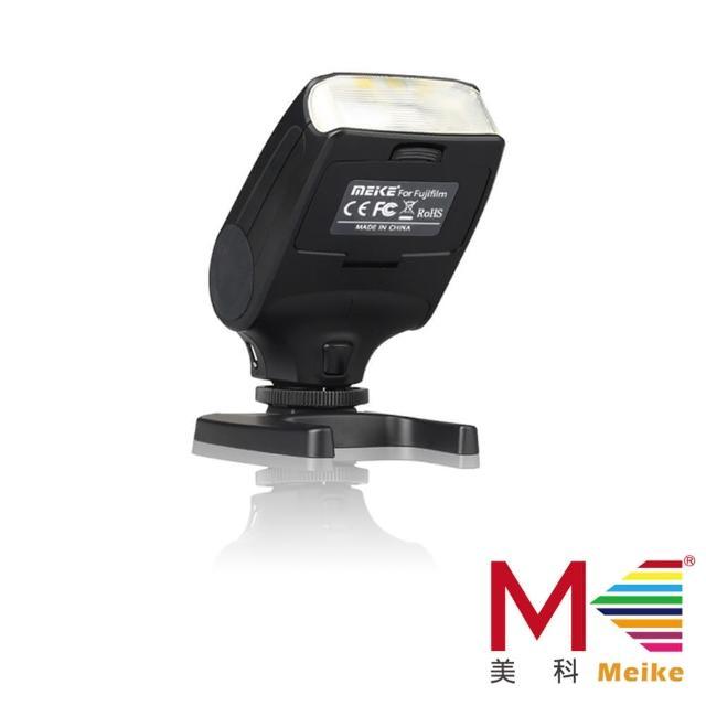 【Meike】美科閃光燈MK320