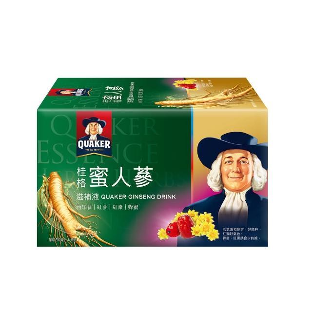 【桂格】養氣蜜人蔘滋補液60ml*6入