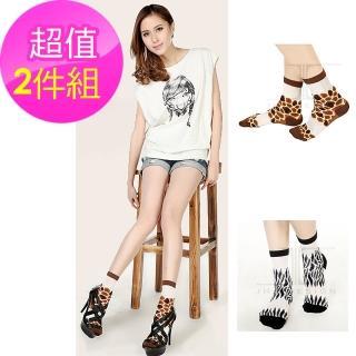 【HummingBird】擬真動物系列-長頸鹿/ 斑馬條紋高彩針織透膚短襪-2雙(加拿大品牌)