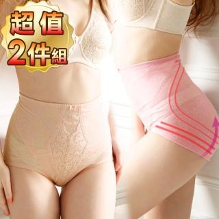 【AJM】560丹 修S曲線緹花魅力塑褲(買1送1件組)