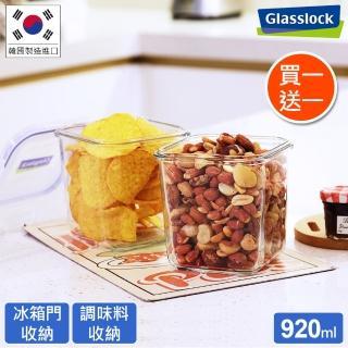 【Glasslock】強化玻璃微波保鮮罐 - 方形920ml(買一送一)