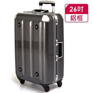 【MOM JAPAN】26吋-第二代旗艦正式版 PC鋁框行李箱(RU-3008-26-黑)