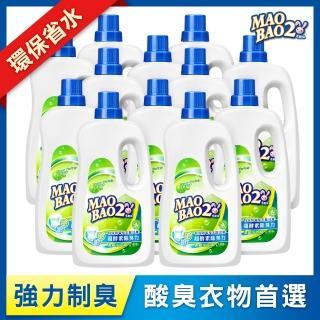 【毛寶兔】超酵素制臭抗菌防霉濃縮洗衣精(1000gX12入)