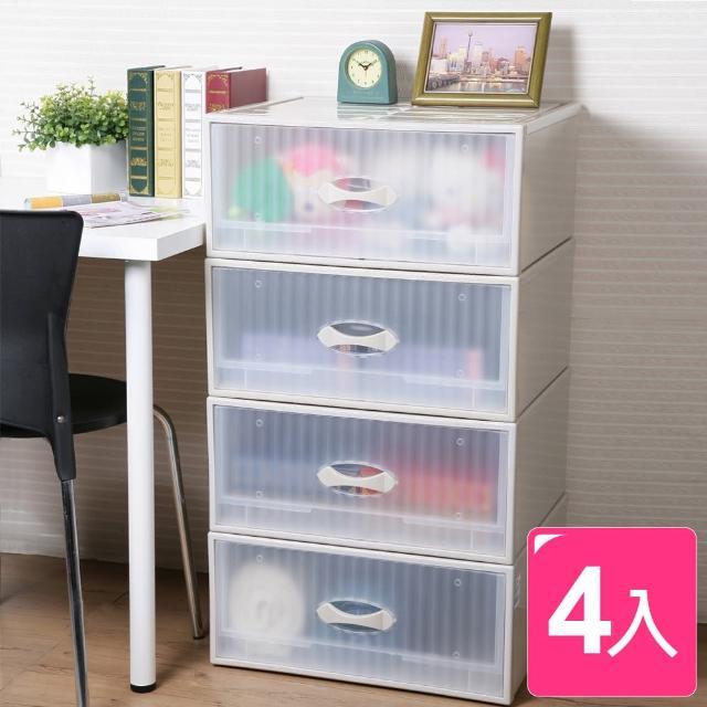 【真心良品】雅適加寬單抽式收納整理箱(4入)