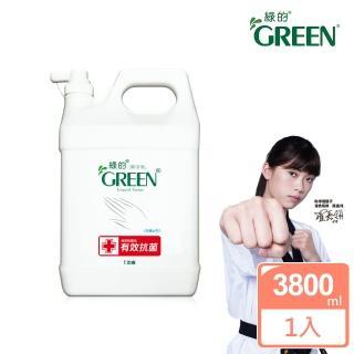 【Green 綠的】抗菌潔手乳加侖桶3800ml(洗手乳)