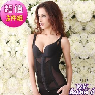 【韓依 HANN.E】420丹-超透氣腰封排扣塑身衣(3段-黑3件組175B3)
