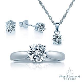 【Alesai 艾尼希亞鑽石】G/I1 30&50分 鑽石三件套組