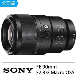 【SONY】FE 90mm F2.8 G Macro OSS微距定焦鏡(公司貨)