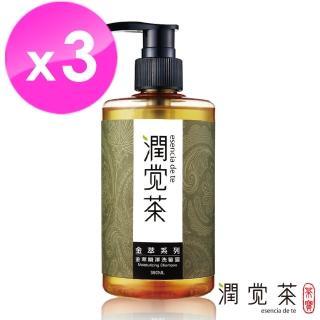【茶寶 潤覺茶】金萃瞬澤洗髮露350ml(3瓶組)