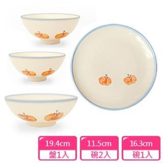 【PEKOE飲食器】紅柿復古台灣餐具組(中盤1入+圓碗2入+碗公1入)