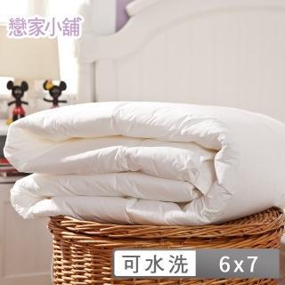 【夏出清 戀家小舖】台灣製可水洗防蹣涼被四季被 可放洗衣機洗(6X7)