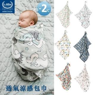 【La Millou】嬰兒包巾_竹纖涼感巾(多款可選)