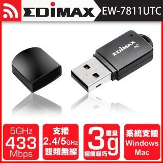 【EDIMAX 訊舟】EW-7811UTC AC600雙頻USB迷你無線網路卡
