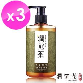 【茶寶 潤覺茶】金萃植潤沐浴露350ml(3瓶組)