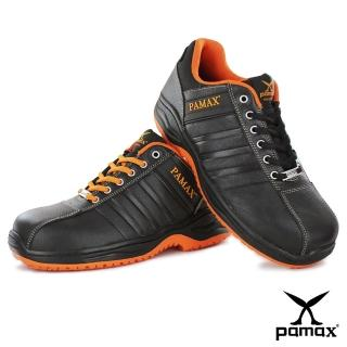 【PAMAX 帕瑪斯】★頂級專利抗菌氣墊、輕量止滑安全鞋★休閒型防滑鞋(PA09025H /男)