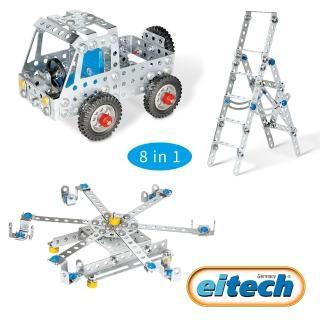 【德國eitech】益智鋼鐵玩具-8合1入門基礎款(C06)
