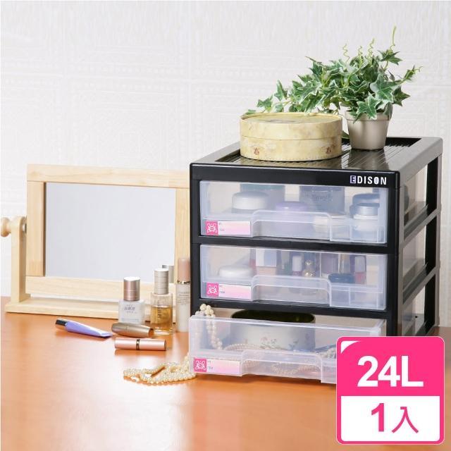 【真心良品】愛迪生三層置物櫃(1入)