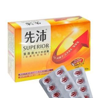 【新萬仁】先沛 金盞花複方軟膠囊(60粒裝)