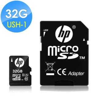【HP 惠普】32GB UHS-1 microSDHC 記憶卡 U1 含轉卡