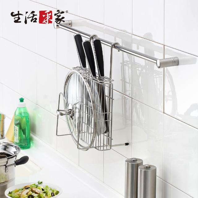 【生活采家】台灣製304不鏽鋼廚房掛式刀具鍋蓋砧板架(#27183)/
