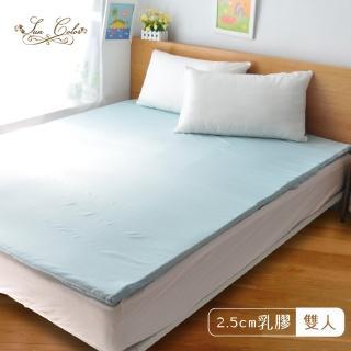 水漾心鑽 吸濕排汗100%天然2.5㎝乳膠床墊-雙人