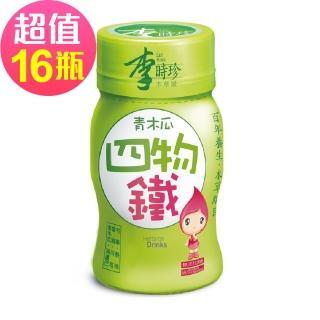 【即期出清-李時珍】青木瓜四物鐵16瓶(2019/03/23到期)