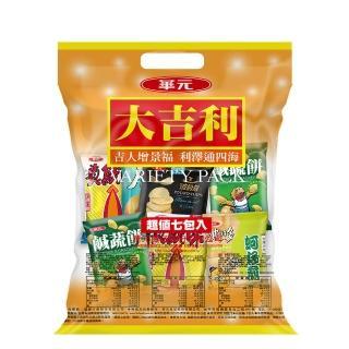 【華元】大吉利超值包-7包入/袋(內容物隨機不挑款)
