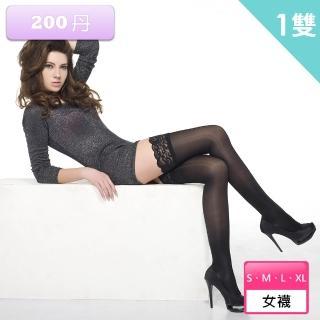 【樂迅 YOULEG】200丹尼數蕾絲長統彈性襪(MIT 膚色、黑色)