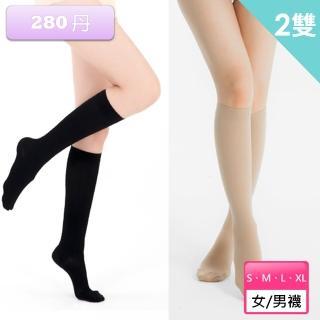 【樂迅 YOULEG】280丹尼數中統彈性襪-2雙(MIT 膚色、黑色)