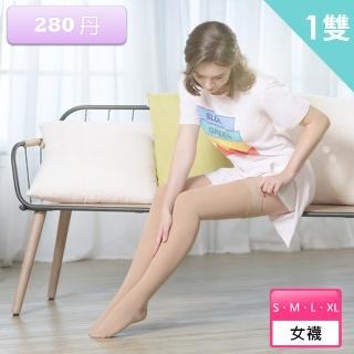 【樂迅 YOULEG】280丹尼數長統彈性襪(MIT 膚色、黑色)
