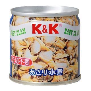 【K&K】水煮蛤蜊 85g(中元節/普渡必備)