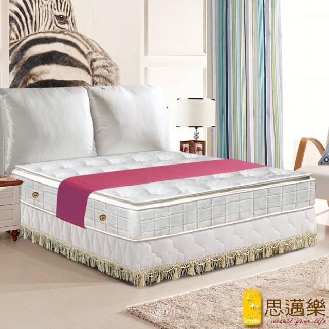 【smile思邁樂】黃金睡眠五段式正三線乳膠獨立筒床墊6X6.2尺(雙人加大)