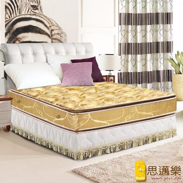 【smile思邁樂】黃金睡眠五段式竹炭紗正四線乳膠+竹炭記憶棉獨立筒床墊5X6.2尺(雙人)