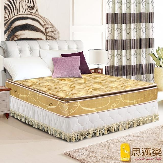 【smile思邁樂】黃金睡眠五段式竹炭紗正三線乳膠獨立筒床墊5X6.2尺(雙人)/