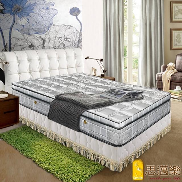 【smile思邁樂】旗艦版竹炭纖維抗菌除臭三線獨立筒床墊3.5X6.2尺(單人加大)/