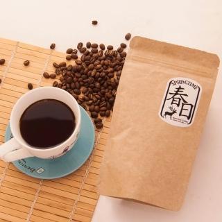 【春日咖啡】瓜地馬拉 花神—莊園咖啡豆(1磅)