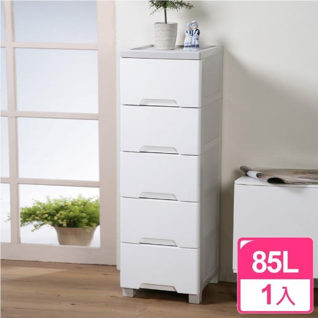 【真心良品】清新五抽斗櫃整理箱85L(1入)