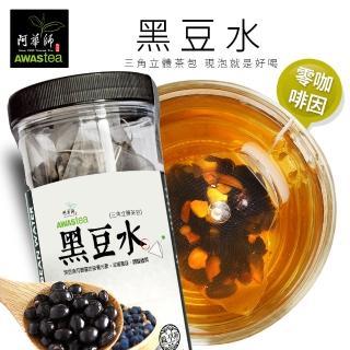 【阿華師茶業】穀早茶-黑豆水(15gx30包)/