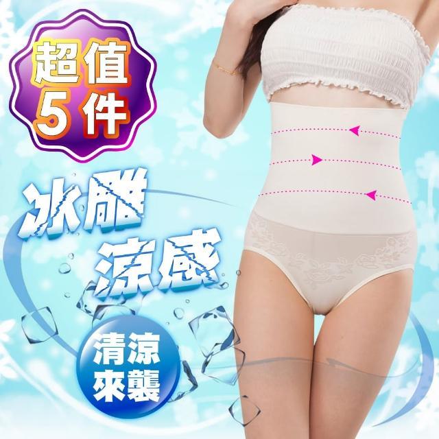 【JS嚴選】MIT 涼感紗穿就塑魔鬼曲線超高腰21CM俏臀褲(L21超值五件)