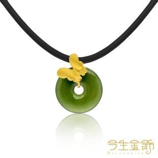 【今生金飾】平安降福墬(時尚精緻黃金墬子)