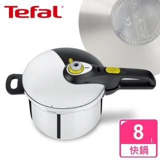 【Tefal 特福】新安佳系列8L快鍋