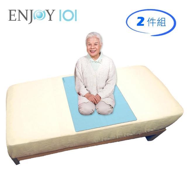 【ENJOY101】矽膠布防水看護墊/保潔墊/尿墊(60x90cm*2件組)產品介紹
