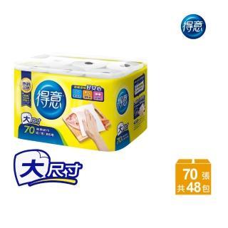 【得意】廚房紙巾(70張*6捲*8袋)
