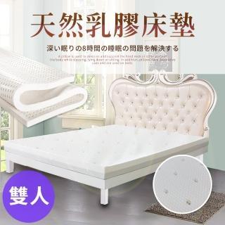 【三浦太郎】人體工學-5cm天然乳膠床墊。雙人(床墊)