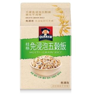 【桂格】免浸泡五穀飯1800g/盒